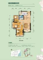 广汇东湖城6#-04户型2室2厅1卫95.00�O