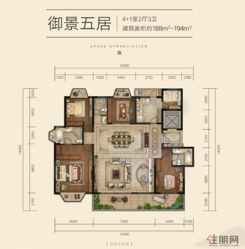 大唐・臻观五居户型图5室2厅3卫188.00―194�O