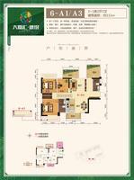 6-A1/A3户型 3+1房2厅2卫