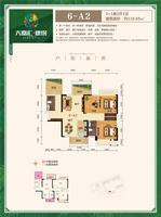 大嘉汇康悦6-A2户型  3+1房2厅2卫4室2厅2卫110.69�O