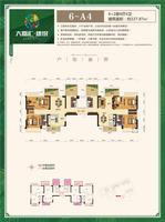 大嘉汇康悦6-A4户型  6+2房4厅4卫8室4厅4卫227.87�O