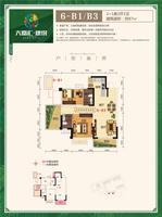 大嘉汇康悦6-B1/B3户型 2+1房2厅2卫3室2厅2卫87.00�O