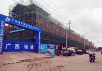 正元清水湾实景图|正元清水湾 实景图