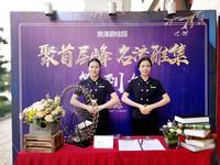 贵港碧桂园活动图片|2018.5.26VIP澳式龙虾盛宴