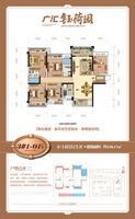 广汇・钰荷园3#1-01户型4室2厅2卫138.17�O