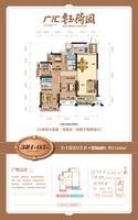 广汇・钰荷园3#1-03户型3室2厅2卫114.95�O