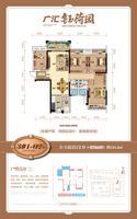 广汇・钰荷园3#1-02户型3室2厅2卫121.20�O