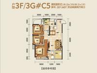 户型3F/3G栋C5