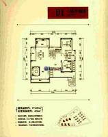 4-9栋D1一层416.0平米