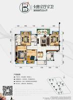南宁碧桂园・公园壹号B户型4室2厅2卫122.00�O