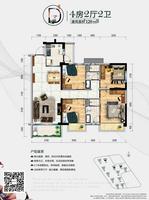 南宁碧桂园・公园壹号D户型4室2厅2卫120.00�O