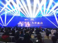 大唐・臻观活动图片|活动现场(2017.12.30)