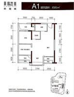 A1户型2室2厅1卫91平米
