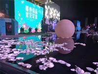 宋都・江韵朝阳实景图|营销中心开放(2018.09.21)