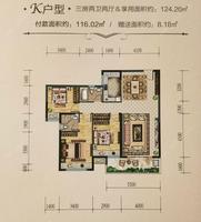 中地滨江壹�G户型3室2厅2卫116.58�O