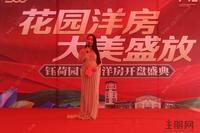广汇・钰荷园活动图片 2018.9.6 广汇・钰荷园洋房开盘活动
