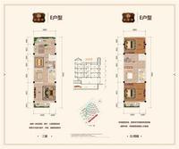 商墅E户型2图 1铺4房2厅