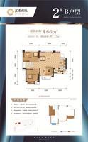 汇豪国际2栋B户型2室2厅1卫66.00�O