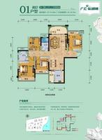 广汇东湖城6号楼1户型4室2厅2卫116.99�O