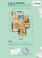 广汇东湖城6号楼3户型3室2厅1卫89.66�O