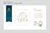 A2-106㎡(建面)3房2厅户型
