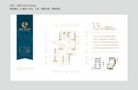 绿城・春江明月E3-144�O(建面)4房2厅户型4室2厅2卫0.00�O