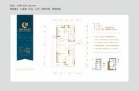 绿城・春江明月E4-144�O(建面)4房2厅户型4室2厅0卫0.00�O