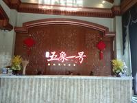 汉军・五象一号实景图|售楼部内部实景图