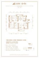 盛世悦城1#1/2单元和3#2单元01/03号房4室2厅2卫150.07�O