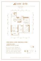 盛世悦城2#1/2单元和3#1单元02/03号房3室2厅2卫123.04�O