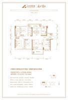 盛世悦城2#1/2单元05/01 3#1单元054室2厅2卫144.40�O