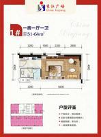 1#楼51-64㎡户型