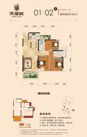 天健城3#楼99�O3室2厅2卫99.00�O