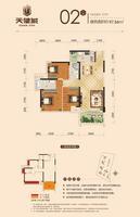 天健城3#楼97.54�O3室2厅2卫97.54�O