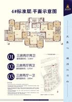 4#楼标准层平面示意图