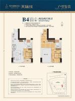 B4户型 2房2厅2卫
