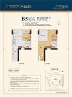 B5户型 2房2厅2卫