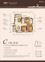 2-3#C户型