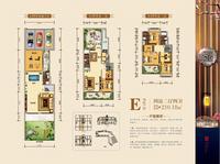 鑫炎・桃花源E2户型4室2厅4卫210.18�O