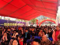 领东国际活动图片 2.3商铺开盘