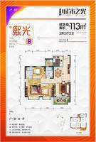 碧桂园城市之光113�O3室2厅2卫113.00�O