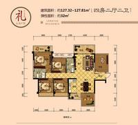 3#、5#楼A/B户型