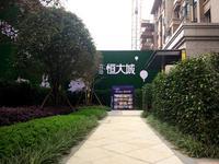 贵港恒大城实景图|13#洋房美景