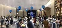 祖龙ACMALL活动图片|,祖龙ACMALL海啦啦&启美尊府・中央大街招商发布会