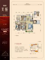 YJ143C户型