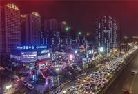 绿地中央广场实景图|项目夜景图