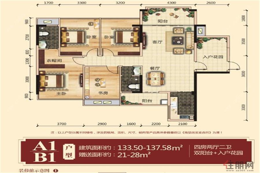 万锦名门四房两厅两卫双阳台+入户花园4室2厅2卫0.00�O