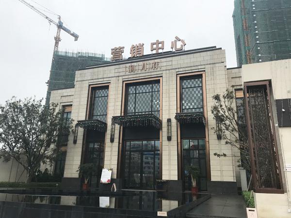 銷中心實景(2018.02)