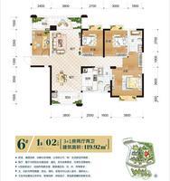 6#楼1单元02户型119.92㎡