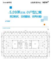 五象世茂中心1号楼写字楼平面图0室0厅0卫0.00�O